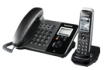 The KX-TGP550 builds on the features of the KX-TGP500, with the addition of a wall-mountable telephone base station, adding further flexibility to the SIP DECT solution.