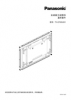 Cover-frame Kit TY-CF55VW1 Manual (Chinese)